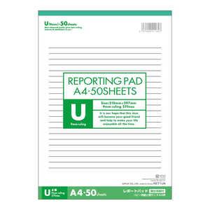 アピカ レポート用紙A4U罫 RE71UN
