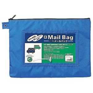 サクラクレパス ノータム・メールバッグ A4タイプ ブルー(サイズ:260×370×15mm) ブルー NM01BU