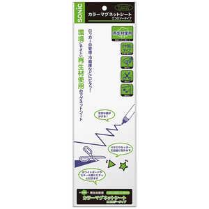 ソニック カラーマグネットエコロジータイプ白 MS360W