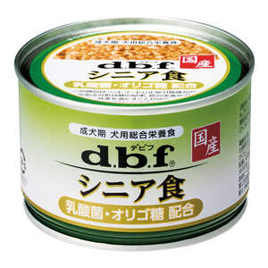 デビフペット シニア食 乳酸菌・オリゴ糖配合 150g シニアショクニュウサンキンオリゴ150