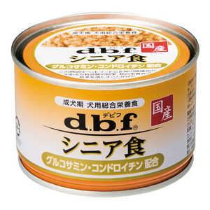 デビフペット シニア食 グルコサミン・コンドロイチン配合 150g シニアショクグルコサコンドロ150G
