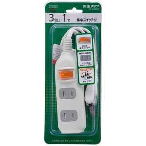 オーム電機 ソケット・タップ ホワイト HST1282W