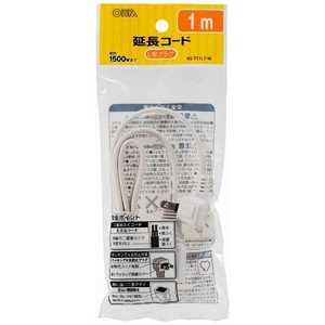 オーム電機 電源タップ 延長コード Lプラグ(2ピン式・1個口・1m) ホワイト HST11L1W