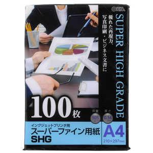 オーム電機 スーパーファイン用紙 A4 100枚 PAPSFA4100