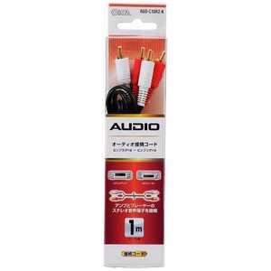 オーム電機 AVコード ピンプラグ-ピンプラグ 1m AUDC10R2K