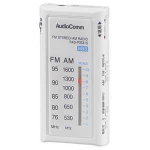オーム電機 AudioComm ライターサイズラジオ イヤホン専用 ホワイト ホワイト RADP3331SW