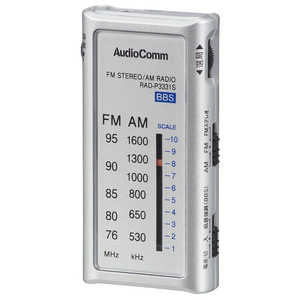 オーム電機 AudioComm ライターサイズラジオ イヤホン専用 シルバー シルバー RADP3331SS