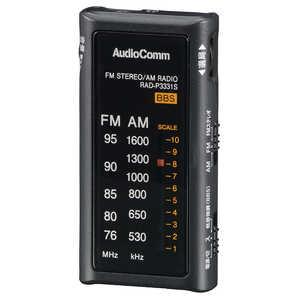 オーム電機 AudioComm ライターサイズラジオ イヤホン専用 ブラック ブラック RADP3331SK