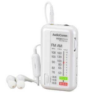 オーム電機 集音器付ラジオ ホワイト RADPB01SW