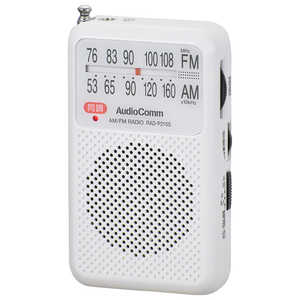 オーム電機 ポケットラジオ ホワイト ホワイト RADP210SW