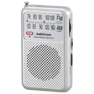 オーム電機 ポケットラジオ シルバー シルバー RADP210SS