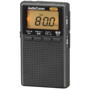 オーム電機 イヤホン巻取り液晶ポケットラジオ AudioComm ブラック RADP209SK