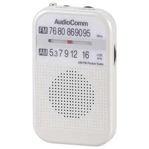 オーム電機 AM/FMポケットラジオ AudioComm ホワイト RADP132NW