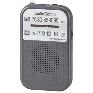オーム電機 AM/FMポケットラジオ AudioComm グレー RADP132NH