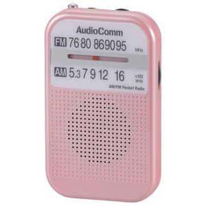 オーム電機 AM/FMポケットラジオ AudioComm ピンク RADP132NP