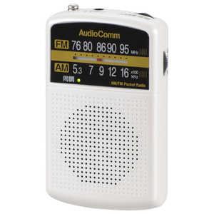 オーム電機 AM/FMポケットラジオ AudioComm ホワイト RADP135NW