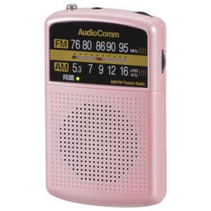 オーム電機 AM/FMポケットラジオ AudioComm ピンク RADP135NP