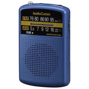 オーム電機 AM/FMポケットラジオ AudioComm ブルー RADP135NA