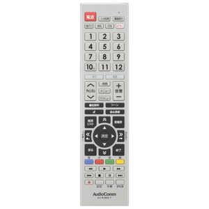 オーム電機 AudioComm 東芝 レグザ専用テレビリモコン AVR340NT