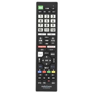 オーム電機 AudioComm ソニー ブラビア専用テレビリモコン AVR340NSO