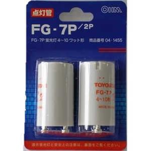 オーム電機 グロー球2P FG7P2P