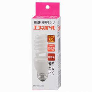 オーム電機 電球形蛍光灯 スパイラル形 EFD15EL12N