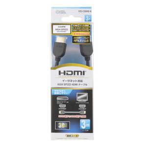 オーム電機 HDMIケーブル [3m /HDMI⇔HDMI /イーサネット対応] VISC30HDK