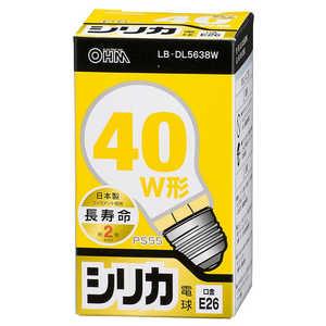 オーム電機 白熱電球 E26 40形相当 シリカ 長寿命 LBDL5638W
