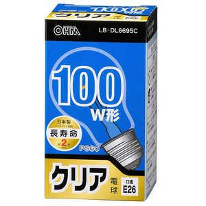 オーム電機 白熱電球 E26 100形相当 クリア 長寿命 LBDL6695C