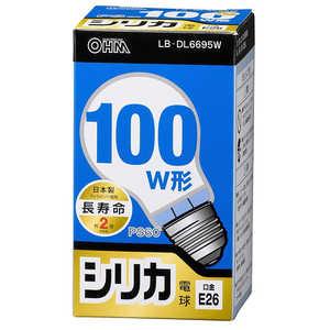 オーム電機 白熱電球 E26 100形相当 シリカ 長寿命 LBDL6695W
