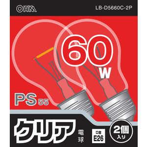 オーム電機 白熱電球 E26 60W 2個入 クリア LBD5660C2P