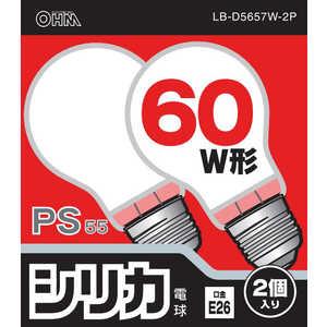 オーム電機 白熱電球 E26 60W シリカ 2個入 ホワイト LBD5657W2P