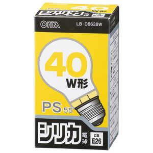 オーム電機 シリカ電球 (40W形/ホワイト・口金E26) シリカ LBD5638W