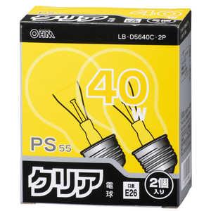 オーム電機 白熱電球 E26 40W クリア 2個入 クリア LBD5640C2P