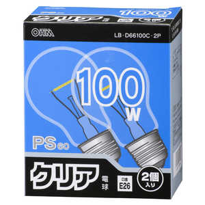 オーム電機 白熱電球 E26 100W クリア 2個入 クリア LBD66100C2P