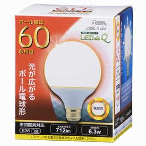 オーム電機 LED電球 LEDdeQ ホワイト [E26/電球色/60W相当/ボール電球形/広配光] E26/L/ボール LDG6LGAS9