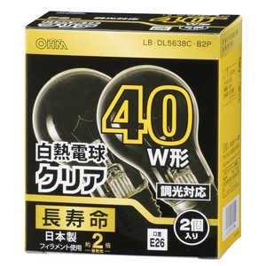 オーム電機 白熱電球 E26 40形相当 クリア 2個入 長寿命 PB# LBDL5638CB2P