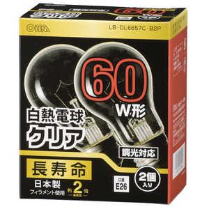 オーム電機 白熱電球 E26 60形相当 クリア 2個入 長寿命 PB# LBDL6657CB2P