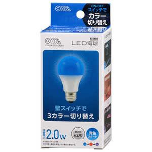 オーム電機 LED電球 E26 3カラー調色 青色スタート ドットコム専用 LDA2AGCKAG93