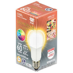 オーム電機 LED電球 E26 60形相当 電球色 E26/L/60W LDA8LGAG6RA93