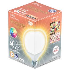 オーム電機 LED電球 ボール電球形 E26 60形相当 電球色 E26/L/ボール LDG8LGAG6RA93