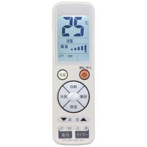 オーム電機 エアコン用リモコン OARN12