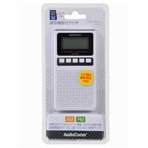 オーム電機 ワイドFM対応録音機能付ラジオ ホワイト RADF830ZW