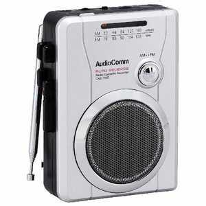 オーム電機 AM/FM ラジオカセットレコーダー CAS-710Z ラジカセ/CDラジオ