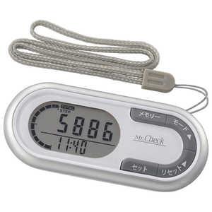 オーム電機 3Dセンサー歩数計 シルバー HBK700S