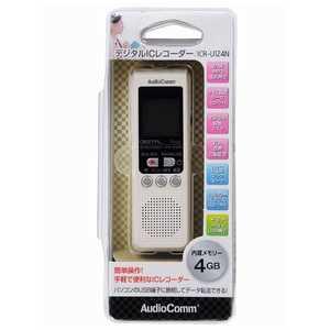 オーム電機 AudioComm デジタルICレコーダー 4GB ICR-U124N ボイスレコーダー