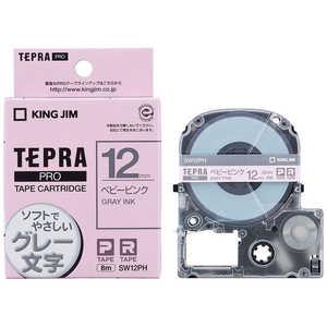 キングジム カラーラベルテープ 「テプラPRO」 (ベビーピンクテープ/12mm幅) PH SW12