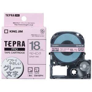 キングジム カラーラベルテープ 「テプラPRO」 (ベビーピンクテープ/18mm幅) PH SW18