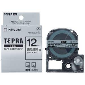 キングジム 備品管理ラベルテープ 「テプラPRO」(銀テープ/黒文字/12mm幅) XC SM12