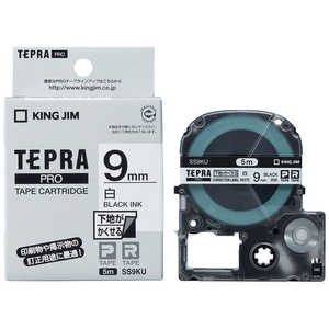 キングジム テプラ ラベルテープ 「下地がかくせるラベル」(9mm幅) SS9KU